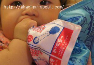 くしゃくしゃチラシで遊ぶ5ヶ月の赤ちゃん